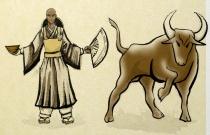Shoju Rojin and Bull